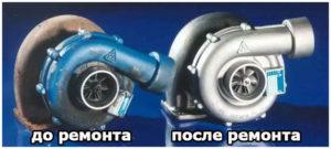 ремонт турбин  в Украине по доступным ценам
