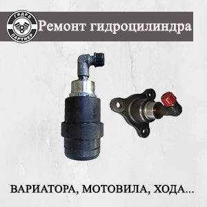 Ремонт гидроцилиндра вариатора (вентилятора, мотовила, хода) ДОН, НИВА, Енисей, Акрос
