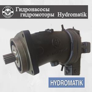 Гидронасосы Гидромоторы Hydromatik